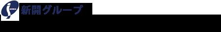 株式会社 ビジネスサポート・クリエイト|広島市中区